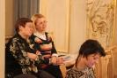XIV Санкт-Петербургская Международная конференция «Региональная информатика (РИ-2014)»