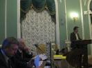 VII Санкт-Петербургская межрегиональная конференция «Информационная безопасность регионов России (ИБРР-2011)»